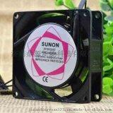 SF8025AT/2082HSL 交流風扇