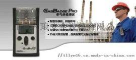 英思科GBPRO便携式氢气检测仪