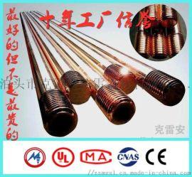 覆铜包钢接地棒用于垂直接地降阻效果好使用寿命长