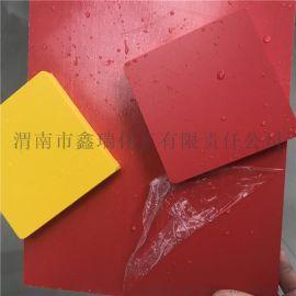 大红色PVC发泡板中国红PVC雪弗板彩色PVC 陕西彩色PVC