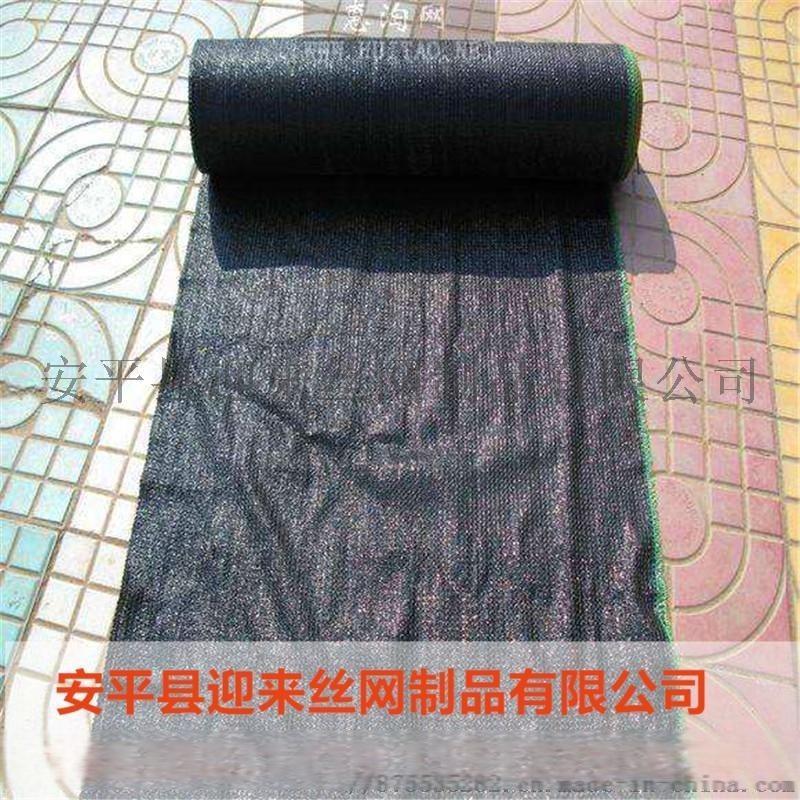 黑色遮阳网 建筑盖土网 盖土遮阳网