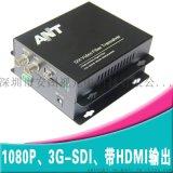 高清光端机SDI光端机HDSDI/3GSDI