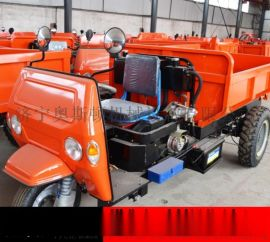 小型混凝土运输柴油电动三轮车