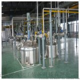 无锡银燕厂家直销印刷油墨搅拌分散釜成套设备