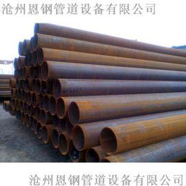低温合金钢管、低合金    现货供应
