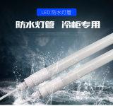 LED 節能燈 防水燈管 廠家直銷3年質保
