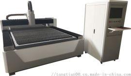 济南艺俊数控厂家直销光纤激光切割机 不锈钢切割机