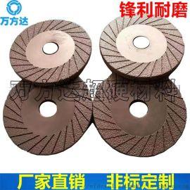 万方达钎焊金刚石砂轮 可定制 磨铁金刚石磨轮