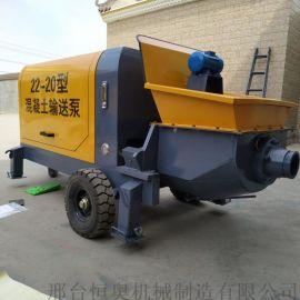 50混凝土输送泵 拖泵