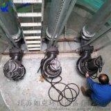 如克25口径小流量大扬程的潜水排污泵厂家现货直销