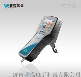 赛成便携式常量氧分析仪 便携式顶空分析仪