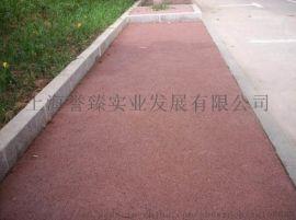 彩色透水沥青路面材料,上海誉臻透水性铺装工程