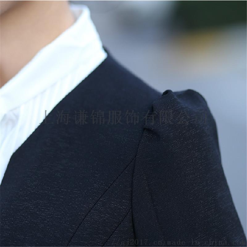 气质时尚商务女士职业装女款正装西服名媛同款小西装