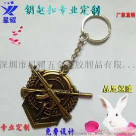 烤漆鑰匙扣鑰匙扣定制卡通鑰匙扣禮品鑰匙扣紀念鑰匙扣
