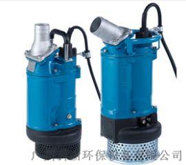 日本鹤见KTZ系列排水泵