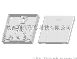 日海光纖插座盒(提供第三方鏈路檢測報告)
