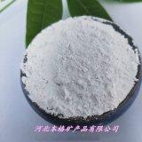 供应重质碳酸钙 涂料用重钙粉 塑料专用重钙粉