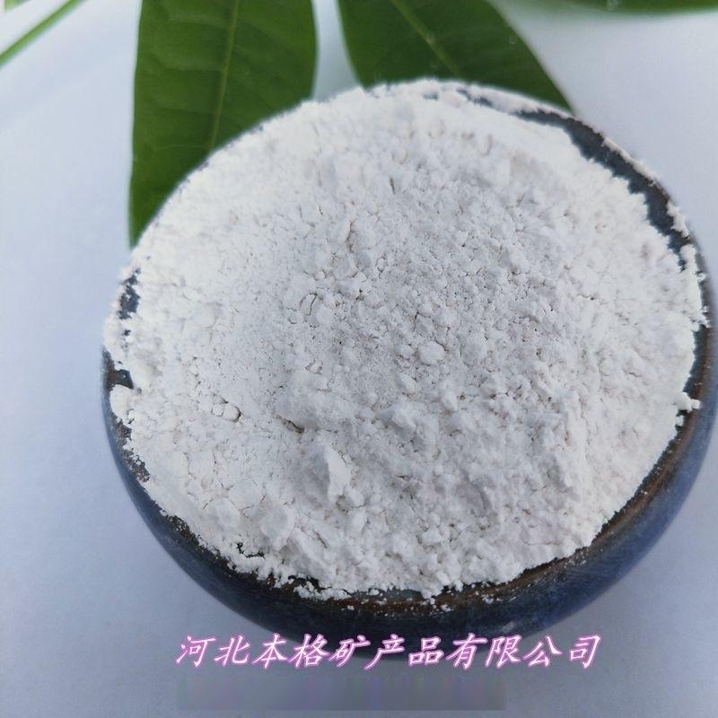 供應重質碳酸鈣 塗料用重鈣粉 塑料專用重鈣粉