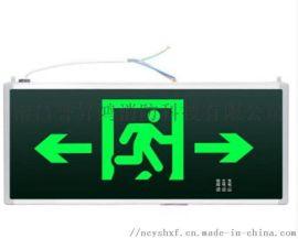 安全出口指示灯 左向疏散指示灯 消防安全提示牌
