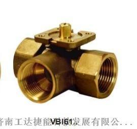 VBI61西门子内螺纹电动三通球阀