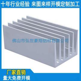 电子型材散热器,冲压铝散热片,角铝散热器开模定制