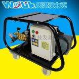 沃力克WL210E工业高压管道清洗机!