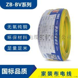 金科 BV2.5平方国标铜芯电线单芯硬线 空调冰箱家用电线100m