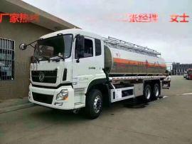 西藏哪里可以买油罐车