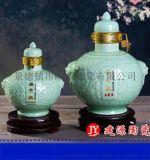 陶瓷酒瓶酒罐出售 白酒瓶定做廠家 設計包裝酒瓶酒罈