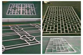 裕和天地氟碳漆门窗铝通花 灰色氟碳隔断铝通花