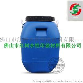 水性玻璃漆树脂 H-217高光泽度 透明度高耐水煮