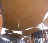 3mm木纹铝单板大剧院装修材料原则目标