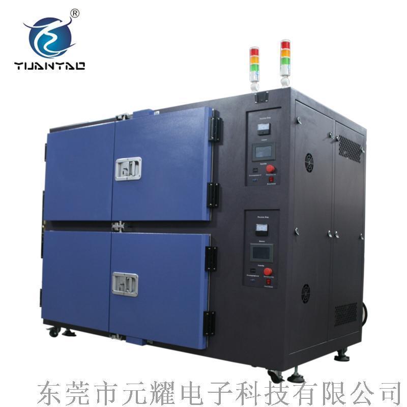 YBRTA1芯纖高低溫 元耀 芯纖高低溫老化測試箱