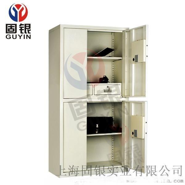 固银电子保密柜高档文件柜连体四门密码柜GY501