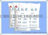 间接法氧化锌99.9%市场热度不减市场或再起波澜