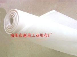 洛阳新星厂家生产尼龙网纱筛网80目豆腐坊过滤网100目200目油漆过滤布尼龙筛网布
