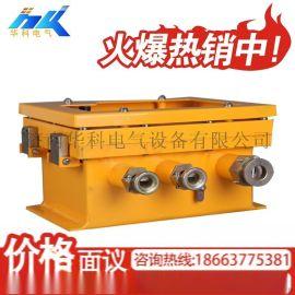煤矿本安型电源 井下直流稳压电源 持续供电电源 KDW127/24B矿用隔爆电源