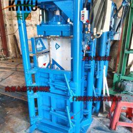 广东废纸打包机 油压30吨压缩机 产品保修一年包装机