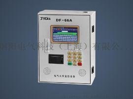 JYDF66A炯阳电气剩余电流电气火灾监控主机探测