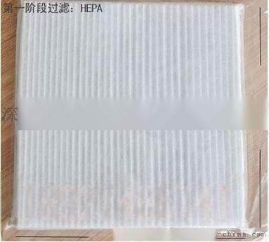 空气净化器用HEPA滤芯