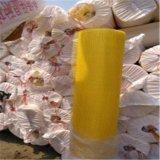 供應展誠100克外牆耐酸耐鹼保溫網格布