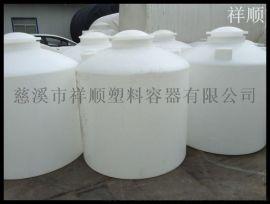 2.5立方PE水箱 工业塑料水塔 容积桶