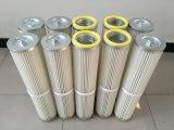 鑽機集塵器濾芯、鑽機集塵器濾芯除塵濾筒