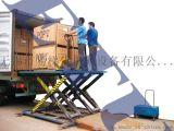 ETU易梯优,电动液压剪叉式卡车装卸升降平台 超低型带引坡