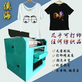溪海150 **服装印花机 深色服装彩印机