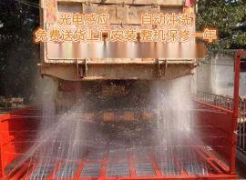 供应深圳工地大门出入口车辆自动感应冲洗机设备厂家批发价格