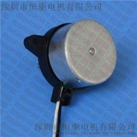 外转子无刷电机B3020S 专用于桌面空气清新机、车载空气净化器