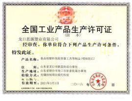 厂家直供食品级牛皮纸塑复合袋-提供食品级生产许可证,食品级出口商检