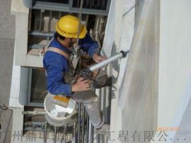 广州外墙管道安装,改造