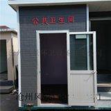 供应户外公共卫生间 景区景点旅游车载式移动厕6所 环保移动卫生间洗手间